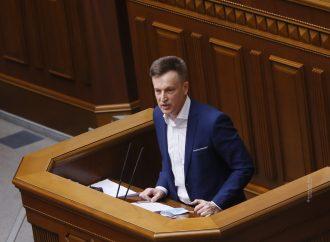 Забрати гроші з чиновників і направити їх на фінансування армії, – Валентин Наливайченко закликав зміцнювати обороноздатність