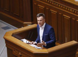 Парламентська ТСК виявила корупційну схему щодо махінацій НКРЕКП, – Валентин Наливайченко