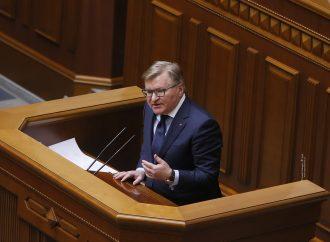 Григорій Немиря закликав владу не підміняти реальну дипломатичну роботу паркетними заявами