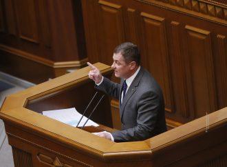 Сергій Євтушок: Проведення тристоронніх консультацій без участі України – це ненормально