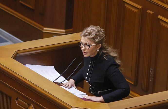 Виступ Юлії Тимошенко у Верховній Раді, 30.03.21