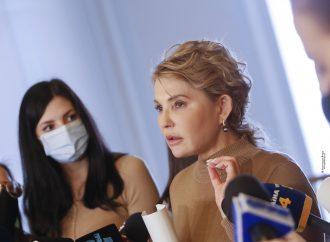 Юлія Тимошенко: Провал вакцинації та «тарифний» грабіж – наслідки корупції та некомпетентності влади