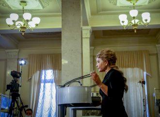 Брифінг Юлії Тимошенко, 02.03.21