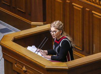 Юлія Тимошенко: Порядок денний Верховної Ради відірваний від проблем людей