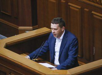 Іван Крулько: «Батьківщина» проти того, щоб Україна перетворювалась на «велике казино»