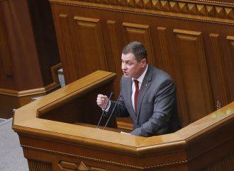 Сергій Євтушок: Не можна дозволити владі позбавити матерів належної підтримки під час народження малюків
