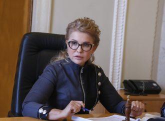 Юлія Тимошенко: Для ефективної боротьби з пандемією треба подолати безлад і безвідповідальність влади