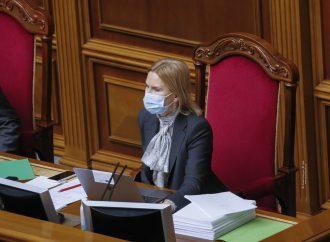 Олена Кондратюк: Для успішної вакцинації потрібна чесна розмова з суспільством