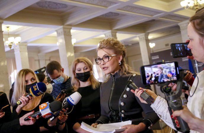 Брифінг Юлії Тимошенко у Верховній Раді, 04.03.2021