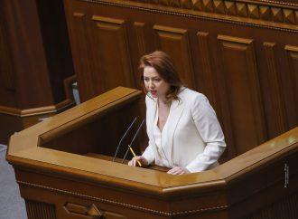 Альона Шкрум: Політичні призначення та політичні звільнення держслужбовців мають відійти в минуле