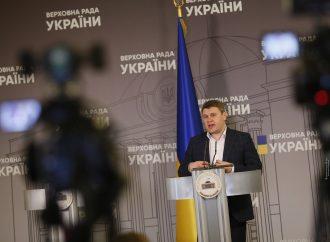 Вадим Івченко: Не можна допустити протягування кричущих норм, що містяться в законопроєкті №2194