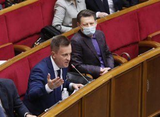 Народні депутати від «Батьківщини» відстоюють права найманих працівників