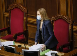 Олена Кондратюк: Дієва підтримка від Євросоюзу – це зміцнення впевненості українців у своєму європейському виборі