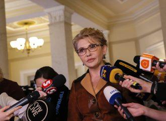 Юлія Тимошенко візьме участь у круглому столі щодо ринку землі