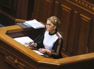 Юлія Тимошенко: Земля дає українцям колосальний потенціал