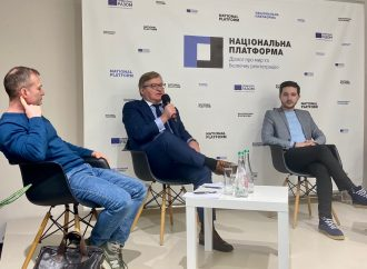 Григорій Немиря: Україна може сприяти вирішенню ситуації на Донбасі через свою внутрішню політику
