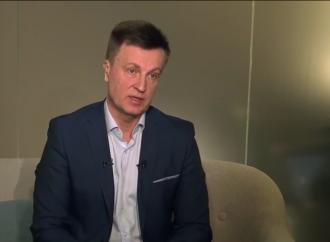 Валентин Наливайченко: Треба нарешті вирішити проблему корупції та втілити реформи в Україні