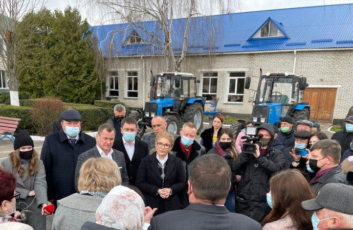 Робоча поїздка Юлії Тимошенко на Рівненщину, 08.04.21