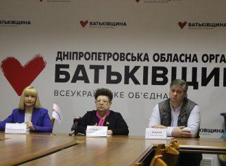 Відбулася пресконференція Дніпропетровської обласної «Батьківщини»