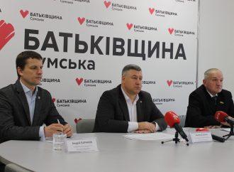 Депутати міськради від «Батьківщини» долучаються до організації всеукраїнського референдуму