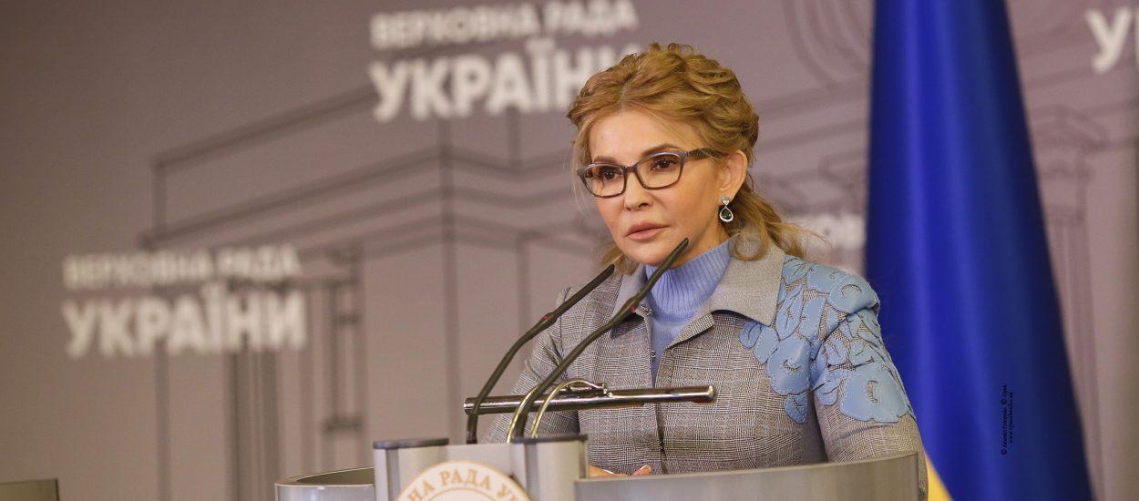 Юлія Тимошенко: Верховну Раду збирають в локдаун, аби завершити розпродаж землі, проти якого виступає народ