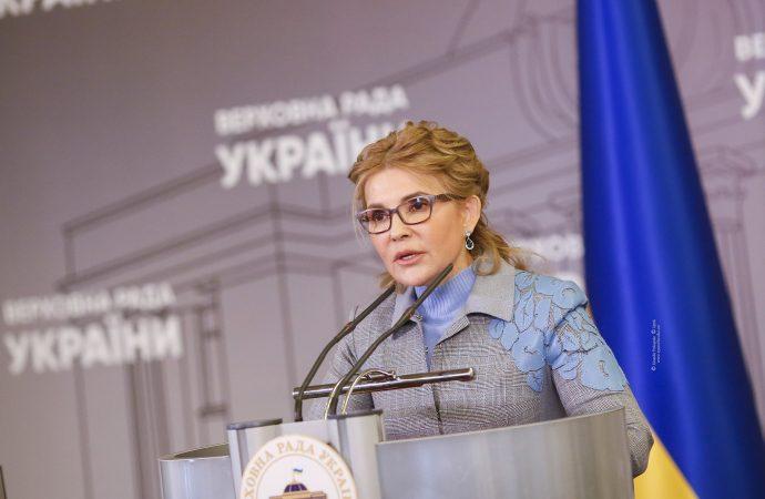 Брифінг Юлії Тимошенко у Верховній Раді, 12.04.21
