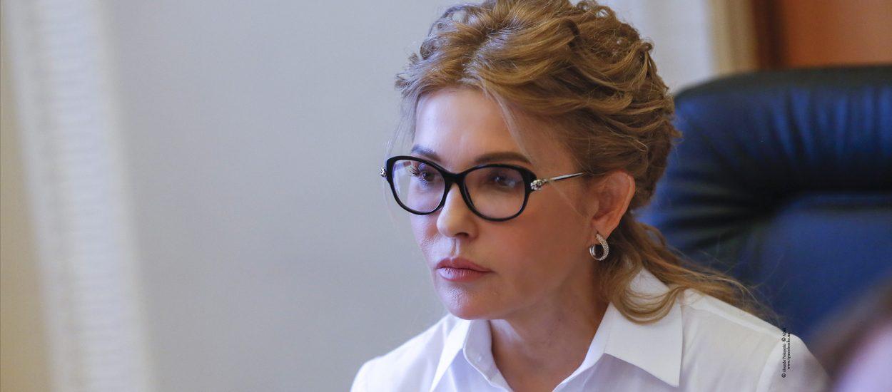 Юлія Тимошенко привітала українців з Великоднем