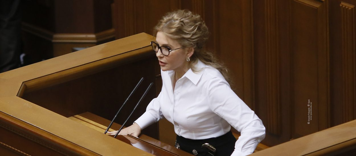 Юлія Тимошенко: Парламентська більшість працює на користь лобістів, а не людей