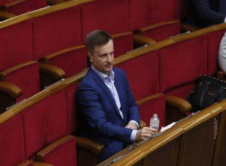 Валентин Наливайченко: Чорнобильська катастрофа має назавжди навчити українську владу дбати про безпеку та цінувати людське життя