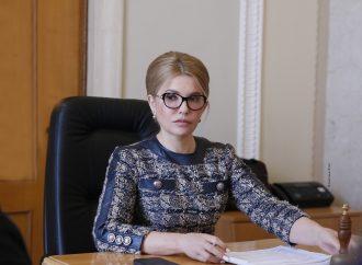 Юлія Тимошенко: Ми заблокували спробу владної команди красти в українців по 60 мільярдів гривень на рік