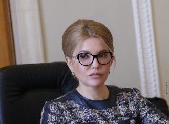 Юлія Тимошенко – гість ефіру на телеканалі «НАШ»