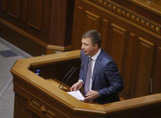 Андрій Ніколаєнко: Банкова відкрила полювання на готівкові кошти залишків українського середнього класу