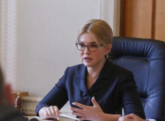 Юлія Тимошенко: «Батьківщина» розробить пакет змін до бюджету-2022, які пустять гроші на вирішення головних проблем людей