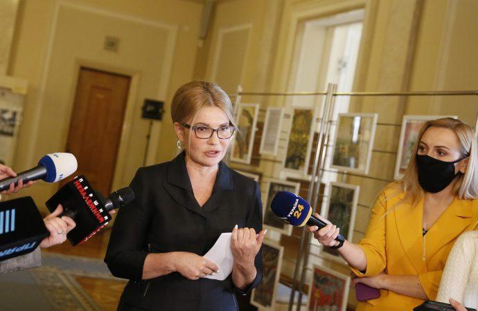 Брифінг Юлії Тимошенко у Верховній Раді, 28.04.21