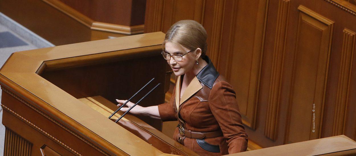 Юлія Тимошенко: «Батьківщина» не дозволить забрати в українців землю