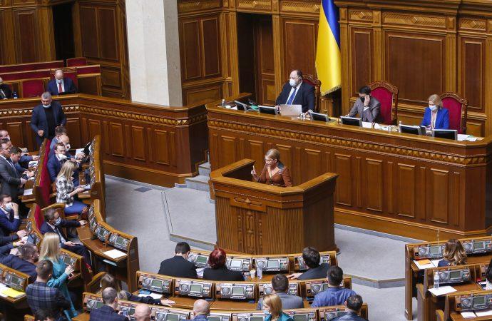 Виступ Юлії Тимошенко у Верховній Раді, 29.04.21