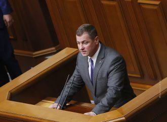 Сергій Євтушок: Захистимо українську землю, яку влада планує розпродати