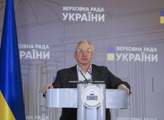 Професійний уряд не скасовував би пільги для людей, – Олексій Кучеренко