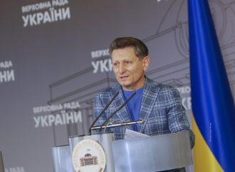 Михайло Волинець: Конституційний суд розгляне подання щодо відповідності призначення чинних членів НКРЕКП Конституції та українському законодавству