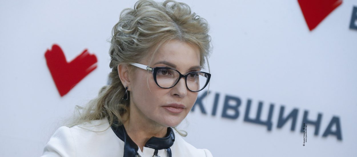 Юлія Тимошенко: Дипломатія – це ключ до миру та спокою українців