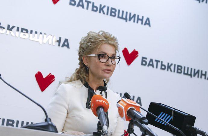 Пресконференція Юлії Тимошенко у Києві, 9.04.21