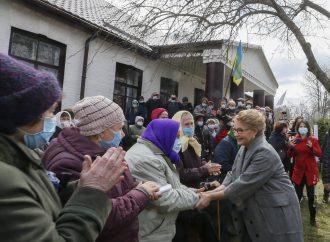 Зустріч із ініціативною групою проти земельного рейдерства, село Вільшанська Новоселиця, 21.04.21