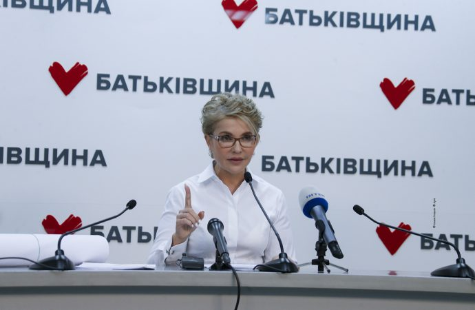 Пресконференція Юлії Тимошенко, 22.04.21
