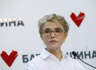 Юлія Тимошенко: Лад в країні треба наводити негайно!