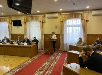 Юлія Тимошенко: Захищаючи землю, піклуємося про людей в умовах епідемії