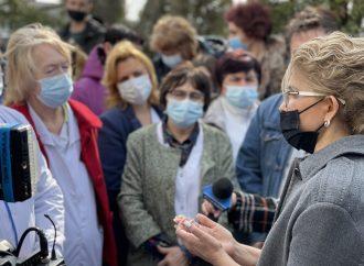 Візит Юлії Тимошенко до Васильківської міської лікарні, 01.04.21