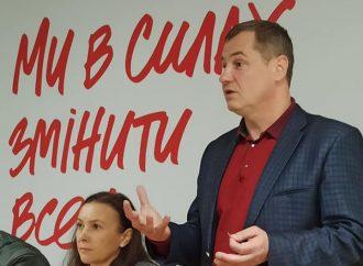 Сергій Євтушок: Рівненські батьківщинівці готові до боротьби за українську сільгоспземлю!