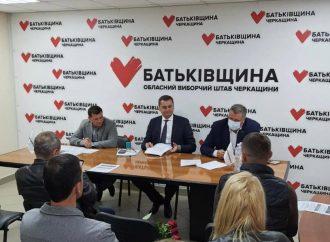 Черкаські «батьківщинівці» підписали з фермерами  меморандум про співпрацю