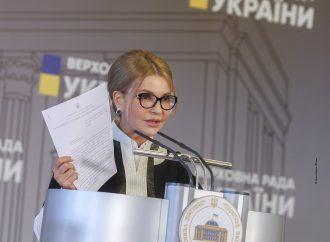 Виступ Юлії Тимошенко на засіданні Погоджувальної ради, 31.05.21