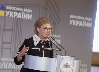 Виступ Юлії Тимошенко на засіданні Погоджувальної ради, 17.05.21